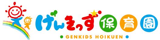 genkids